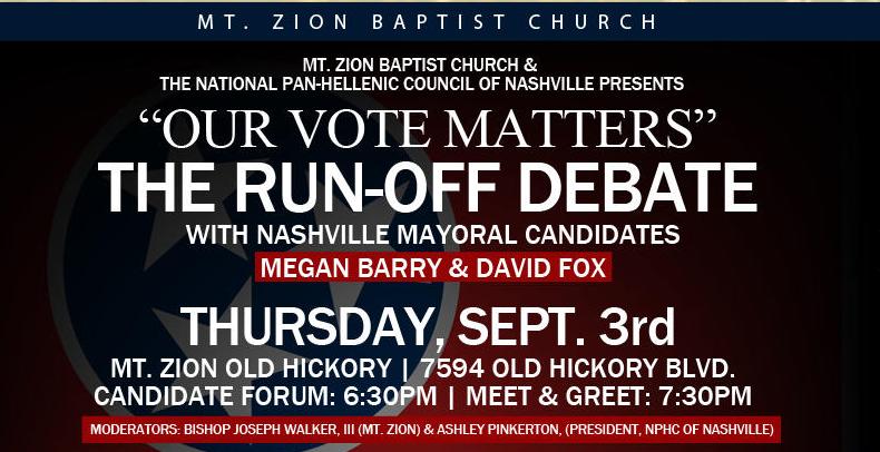 mt-zion-mayors-debate